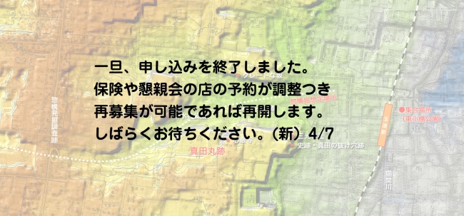 osirase2.jpg