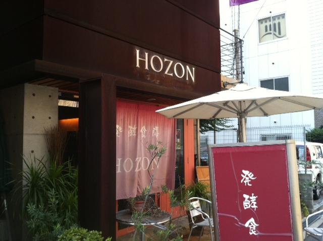 HOZON 京町堀