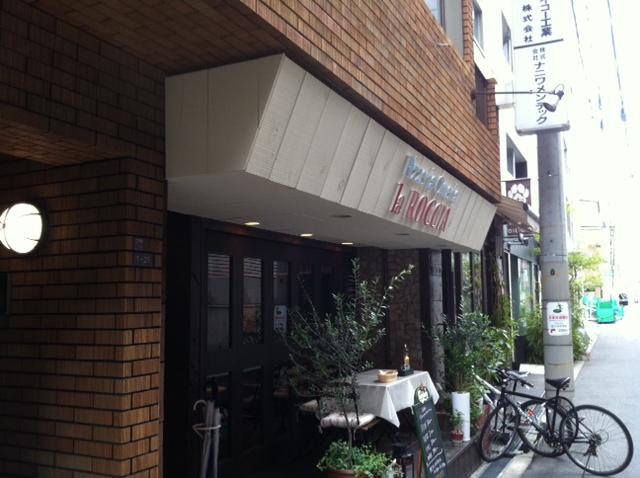 la ROCCIA 江戸堀
