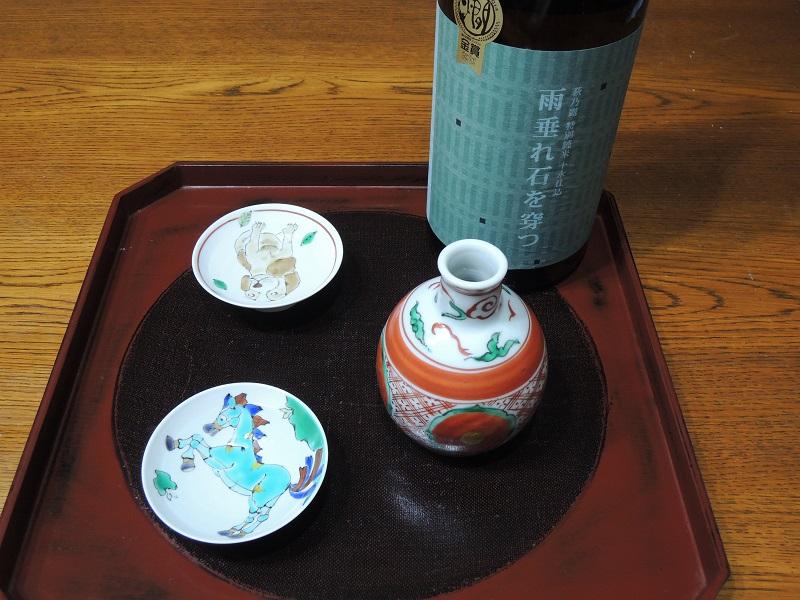 日本酒 萩の露