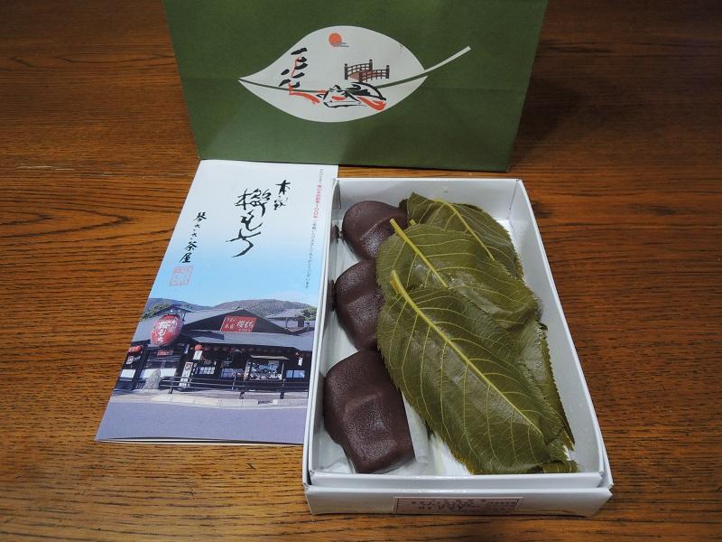 本家 桜餅 琴きき茶屋