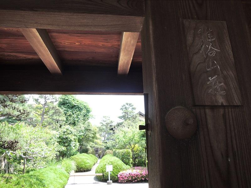 小林一三記念館の正門