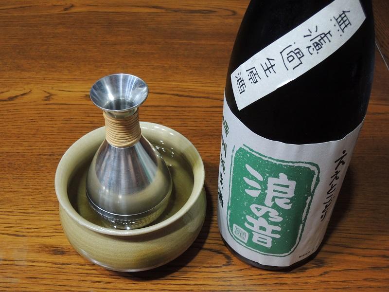 浪乃音 特別純米酒