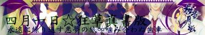 banner_41_s.jpg