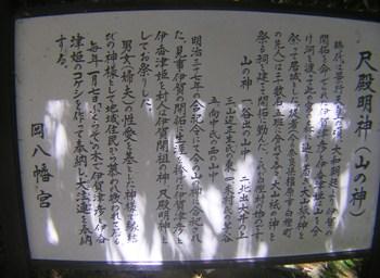 2015_05_11_県道785・島ヶ原_075