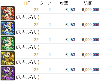 2015050201394373f.png
