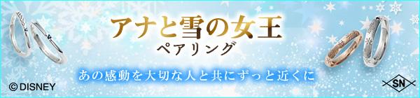 600_140anayuki.jpg