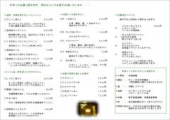 ゆるり2015.5B