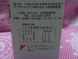 150210_172434.jpg