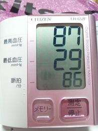 150403_001442.jpg