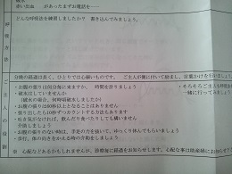 150421_104046.jpg