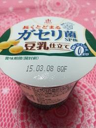 がセリ菌豆乳