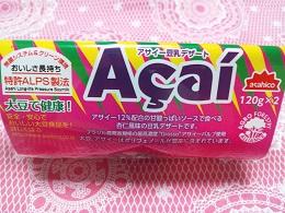 アサイー豆乳デザート2
