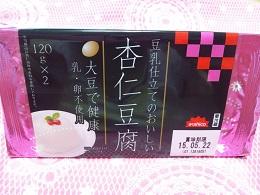 豆乳仕立ての美味しい杏仁豆腐1