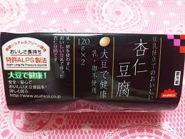 豆乳仕立ての美味しい杏仁豆腐2