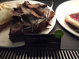 スタバ チョコレートケーキ 420