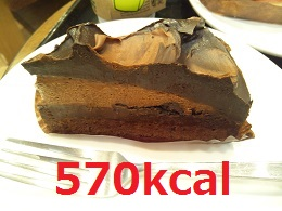 スタバ チョコレートケーキ 570