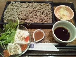 カラオケ後夕食