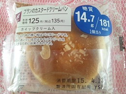 ブランのカスタードクリームパン