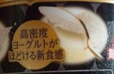 ブルガリア 濃くておいしい ヨーグルト レアチーズ2