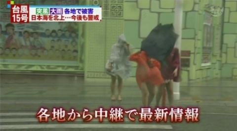 【エロ画像】【過激画像】ミヤネ屋でスカートがめくれてノーパンでマンマン晒す放送事故wwwwwwwwwwwww