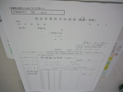 IMGP0631-2_サイズ変更