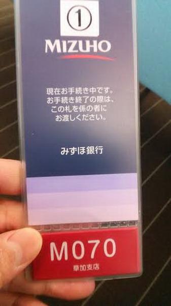 unnamed_サイズ変更