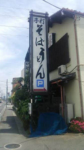 unnamed (5)_サイズ変更
