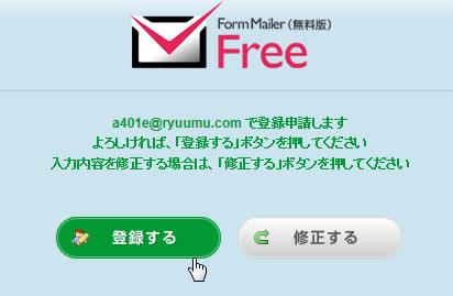 form04.jpg