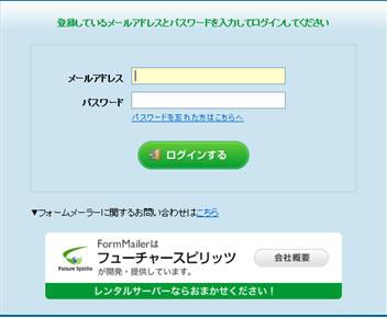 form10.jpg
