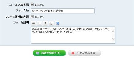 form12.jpg