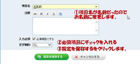 form16.jpg