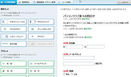 form23.jpg