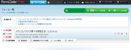 form24.jpg