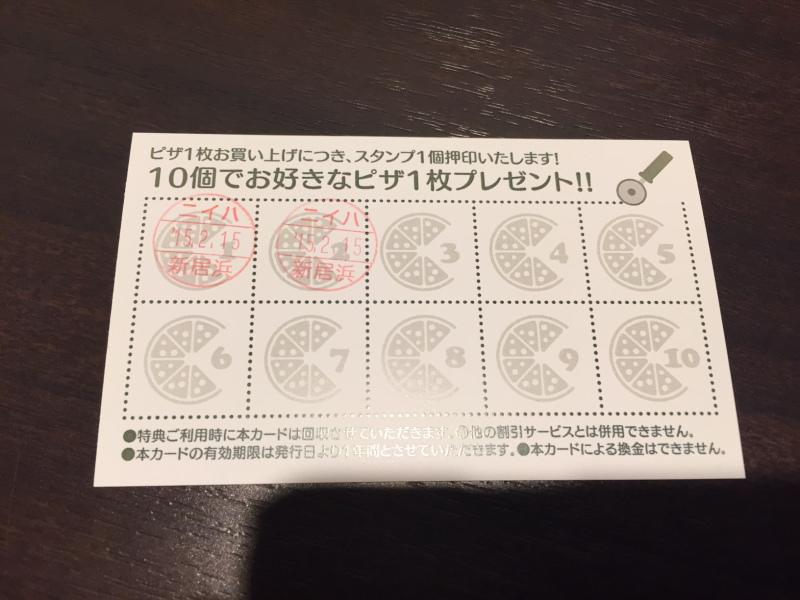 DPP_130005607.jpg