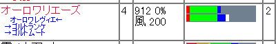 bandicam 2015-01-09 00-20-17-024