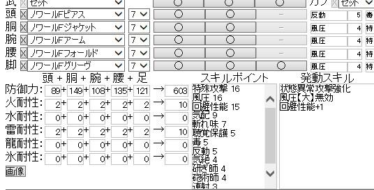bandicam 2015-03-25 15-47-03-050