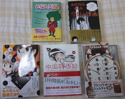 books201502.jpg
