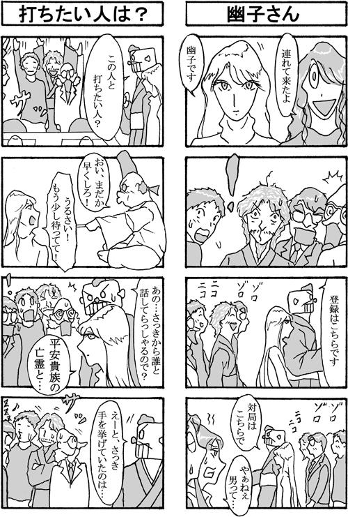 henachoko19-02.jpg