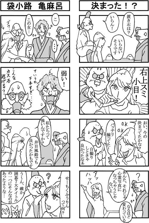 henachoko19-03.jpg