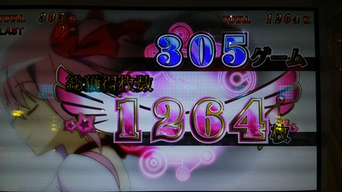 DSC_0644.jpg