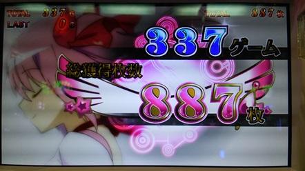 DSC_0710.jpg