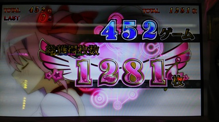 DSC_0748.jpg