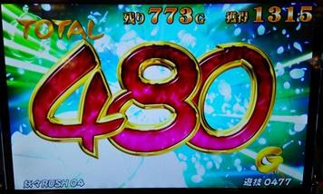 DSC_1138.jpg