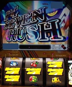 sevenrush1.png