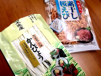 IMG_9925_Fotorかんぴょう桜えび