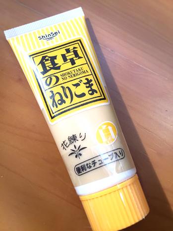 IMG_9941_Fotorねりごま