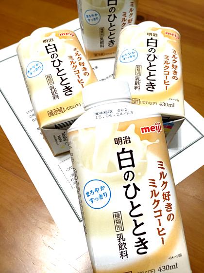 IMG_0501_Fotorみるく1