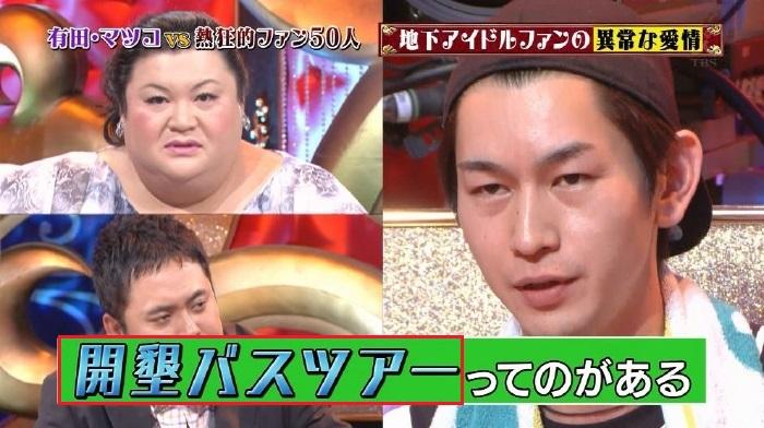 005suysuyauyaufay.jpg