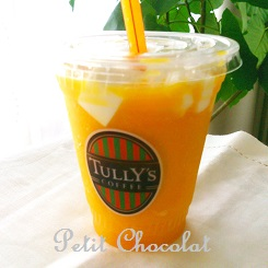 mango tullys